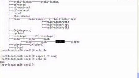 4_Linux Shell编程_语法篇_1
