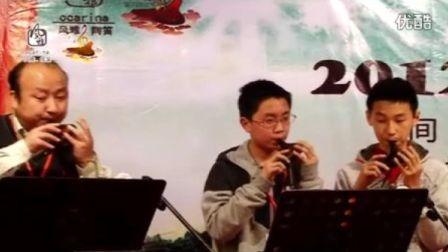 2012风雅陶笛活动见面会视频——《陶笛串烧曲》,上海西外外国语学校演奏