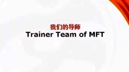 2012MFT格斗健身体系介绍