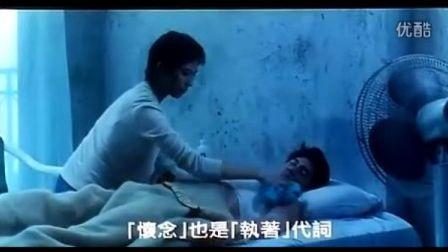 吴奇隆---还我情心(电影-粤语)_clip(1)(2)