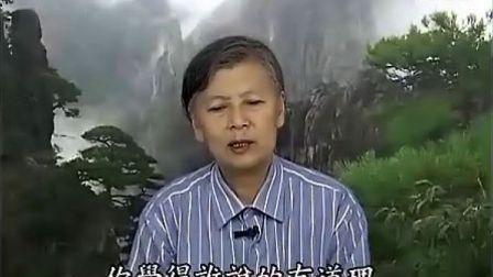 3-7学佛人的样子--刘素云老师 香港 2010.6.23