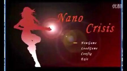ACT游戏NanoCrisis-寄生狼-丧尸-尸蝇