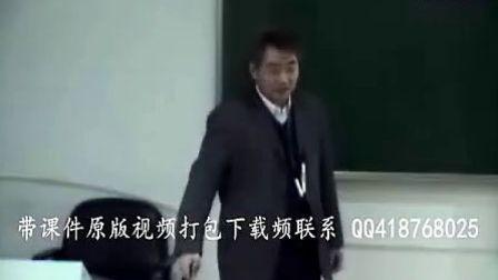 材料科学基础 01     浙大精品 (完整一套课程在空间专辑里)