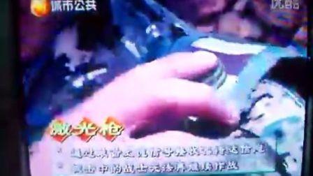 野狼谷真人电视采访专栏