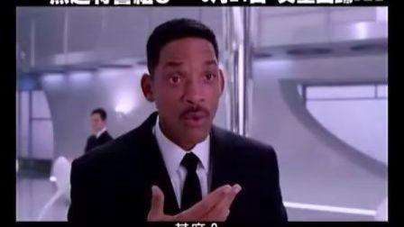 【黑衣人3】[黑超特警组3]香港版预告片
