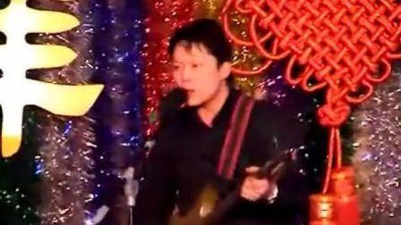 翻唱真的爱你(旅贸2004)