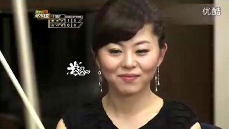 韩国综艺节目:不朽的国家代表-嘉宾:金佳映