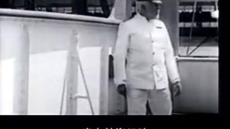 东方明珠-泰坦尼克号珍品展宣传片