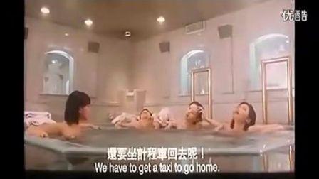 古惑女之决战江湖(国语)主演:李丽珍 莫文蔚 唐文龙 麦家琪
