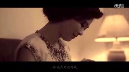 潘辰 - 为母亲喝彩 (Let me be your fan)