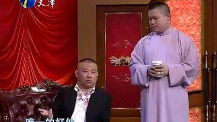 2012.4.19小品《相亲3》郭德纲宋小宝今夜有戏栏目组邀请《樱桃》剧组
