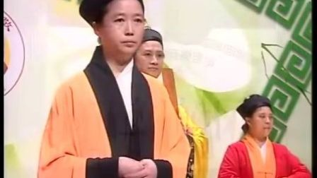 第七届道教音乐汇演片段4