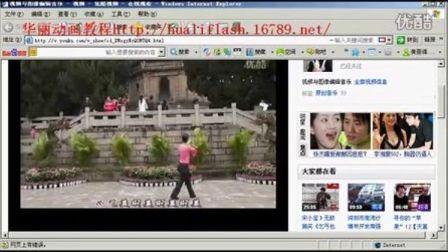 视频编辑 电影魔方1