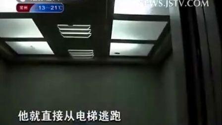 """电梯""""色魔""""竟是同济大学研究生 亦是准新郎 u0010vQ44FH电梯""""色魔""""竟-2012-4-21"""
