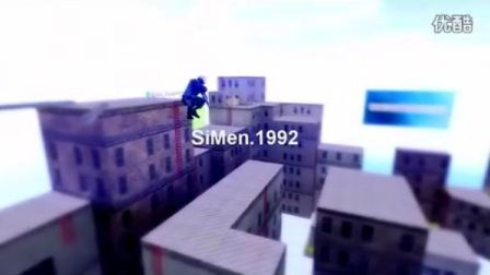 SiMen.1992
