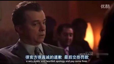 都市侠盗第3季(第05集).MP4_剪辑