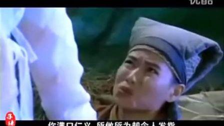 胥渡吧搞笑视频:恶搞配音《许仙穿越揭发地沟