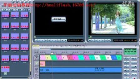 视频编辑软件 电影魔方5 字幕同步