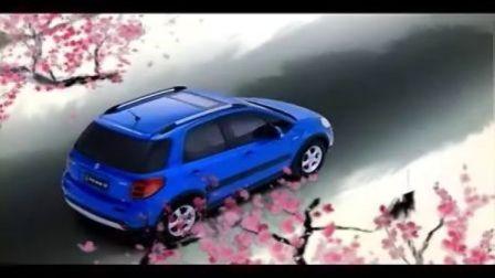 铃木天语汽车广告片,上海企业宣传片制作公司,汽车行业影视制作专家
