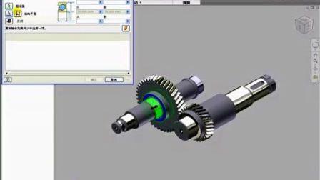 设计加速器-2.轴承原地翻转
