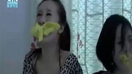 《边城警魂》片段:两美女被囚禁,并遭捆绑堵嘴