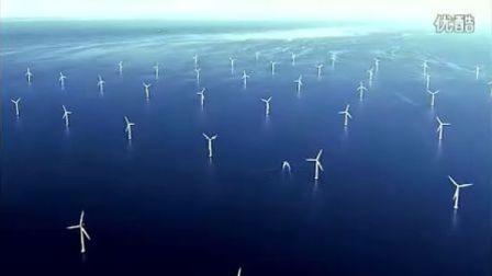 「探索丹麦」风能 Wind Power (中文)