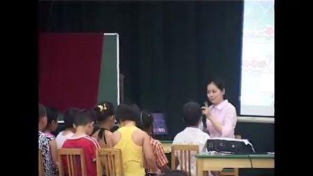 试看版幼儿园优质课大班数学《趣味数数》幼儿园示范课幼儿公开课