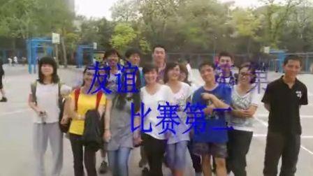 北京科技大学外国语学院32篮球赛德11