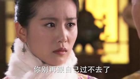 翻了年妃娘娘牌子的皇上出现在面前, 看到若曦吃醋嫉妒四爷很高兴