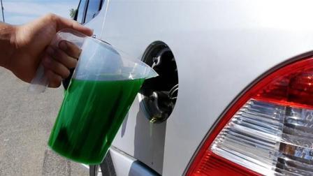 把防冻液加进油箱会怎样? 老外尝试, 开出去1分钟后悔了!