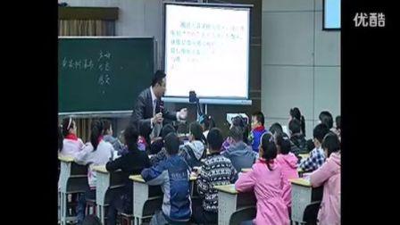 苏教版小学四年级语文黄果树瀑布陈老师课堂实录教学视频