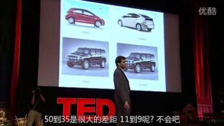 TED,為解決社會問題再加把勁,2009