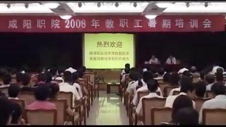 咸阳职业技术学院介绍