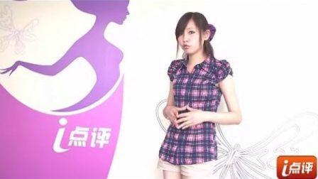 i点评 美女布布教你玩app-最好的中文待办事项清单 试玩视频
