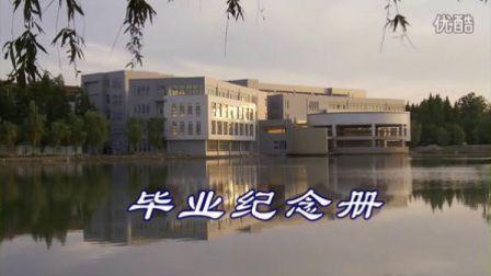 六安职业技术学院毕业纪念册