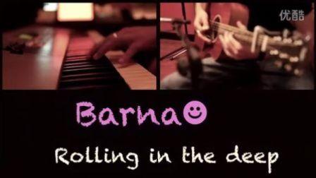 【我是传奇】小萝莉Barna翻唱Rolling in the deep!超萌!超好听!