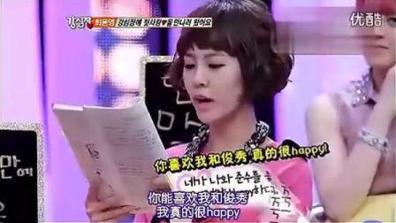 120529.SBS.强心脏.E132.姜成妍、金玟、IU【韩语中字】