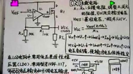 39_电脑维修培训多少钱,最好的电脑维修培训班