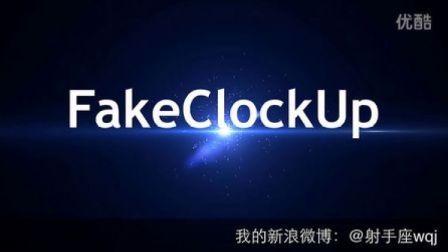 改变动作间切换速度的免费插件—FakeClockUp