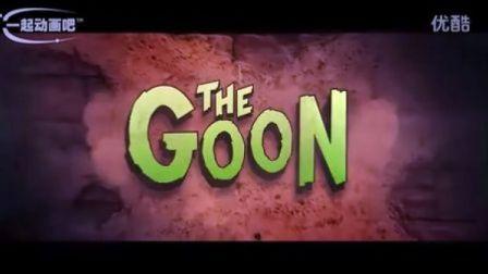 【一起动画吧】亡命暴徒(The Goon)