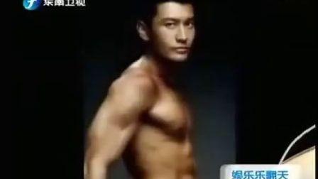 黄晓明裸照网上疯传
