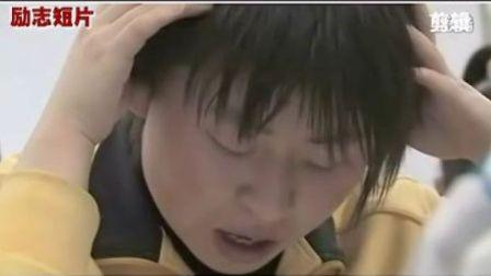 《中国门》(高考篇)-剪辑版