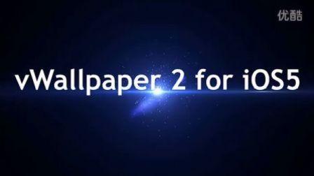iPhone动态壁纸、来电视频的神器级插件--vwallpaper 2 for iOS5