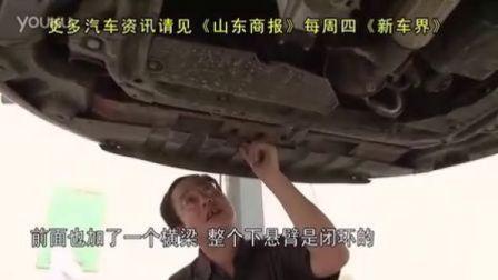 老陈说车:长安逸动底盘讲评,简约可靠舒适性好!