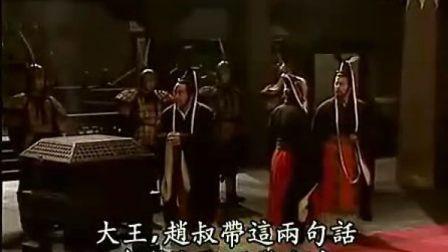 《东周列国·春秋篇》01_骊山烽火