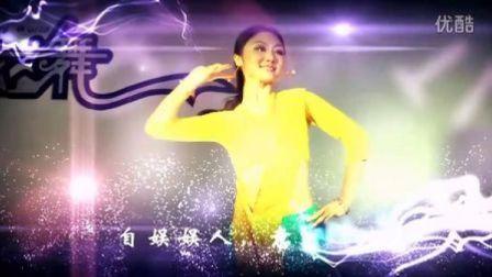 济宁民族舞培训|东方炫舞|亚宁|中国舞|天竺少女|MV舞蹈教学视频