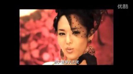 【高清MV】仓井空首支中文MV《第二夢》