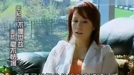 【有缘相聚】李小龙电影女主角---苗可秀 近况访谈录(上)