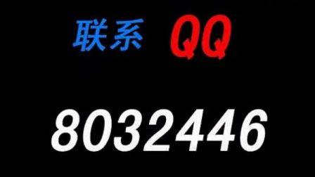 小学六年级语文北京的春节课堂实录教学视频