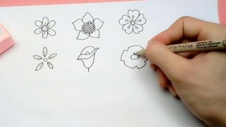 教你画不同的花朵简笔画, 画法其实特别简单, 手帐们最喜欢